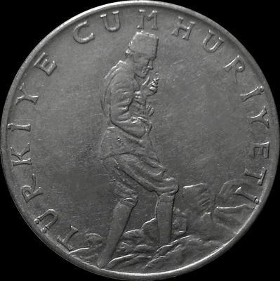 2 1/2 лиры 1972 Турция.