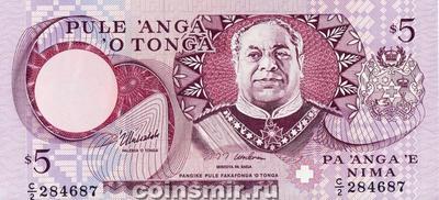 5 паанга 1995 Тонга. Подпись: Prince Ulukalala & S. 'Utoikamanu.