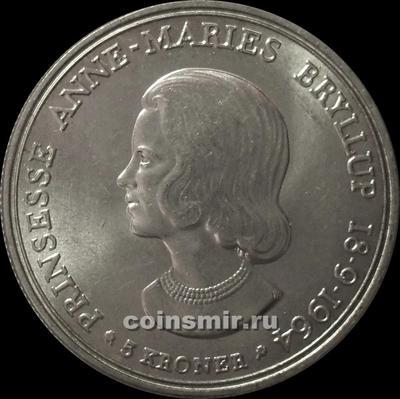 5 крон 1964 Дания. Свадьба принцессы Анны Марии.