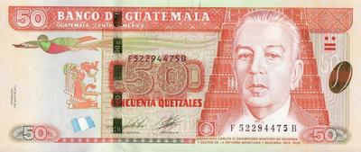 50 кетсалей 2012 Гватемала.