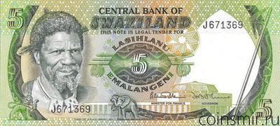 5 эмалангени 1984 Свазиленд.
