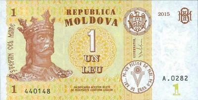 1 лей 2015 Молдавия.