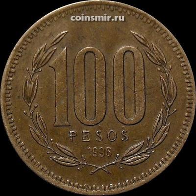 100 песо 1996 Чили.