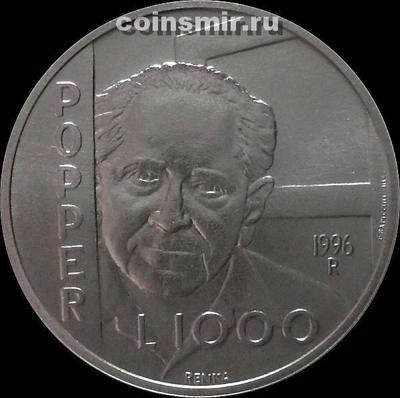 1000 лир 1996 Сан-Марино.  Карл Поппер. Суперцена!