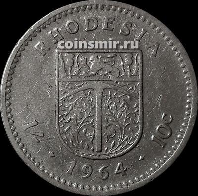 1 шиллинг (10 центов)  1964 Родезия. F
