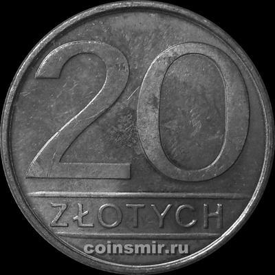 20 злотых 1986 Польша.