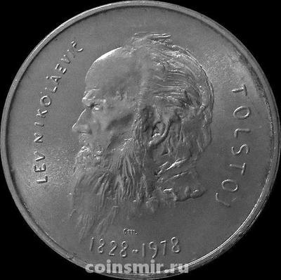 1000 лир 1978 Сан-Марино. 150 лет со дня рождения Л.Н. Толстого.