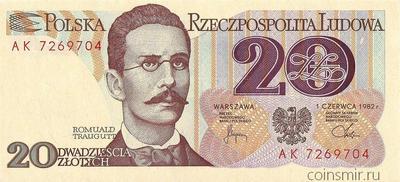 20 злотых 1982 Польша.