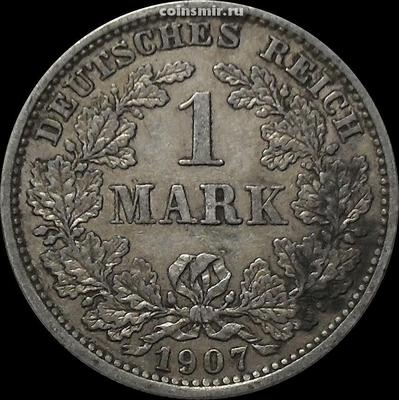 1 марка 1907 Е Германия.