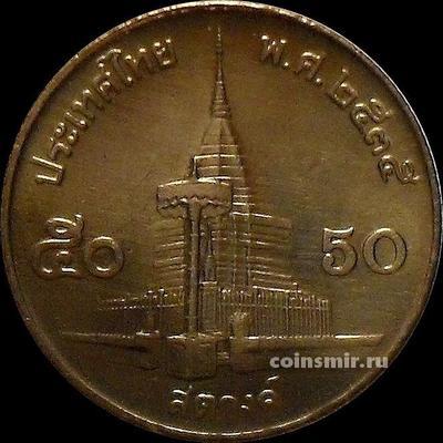 50 сатангов 1992 Таиланд. Ват Пратхат Дой Сутхеп - Буддийский храм.
