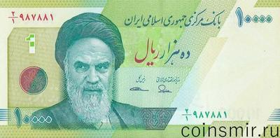 10000 риалов 2017  Иран.