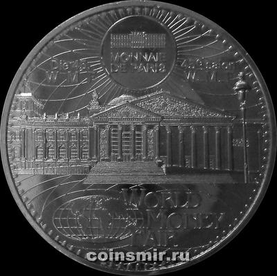 Жетон монетного двора Франции. Всемирная нумизматическая выставка 2016.