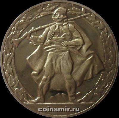 2 лева 1981 Болгария. 1300 лет Болгарии.