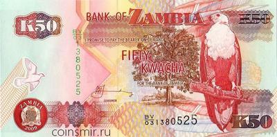 50 квач 2009 Замбия.