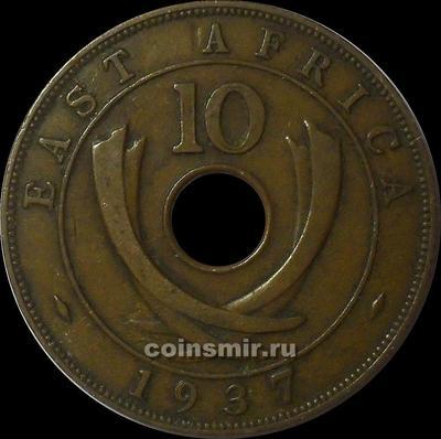 10 центов 1937 KN Британская восточная Африка.