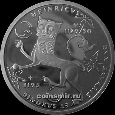 10 марок 1995 F ФРГ.  Генрих Лев - 800 лет со дня смерти. Пруф.