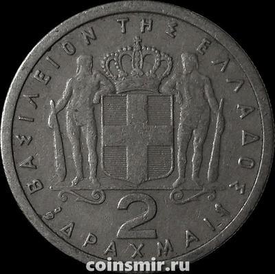 2 драхмы 1962 Греция.