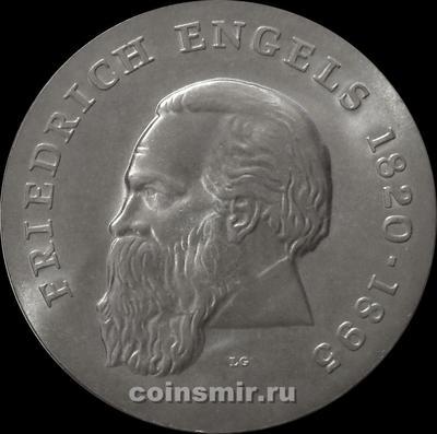 20 марок 1970 ГДР. Фридрих Энгельс.