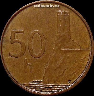 50 геллеров 1996 Словакия.
