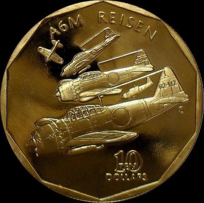 10 долларов 1991 Маршалловы острова. Японский палубный истребитель A6M Reisen.