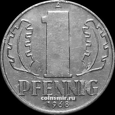 1 пфенниг 1968 A ГДР.