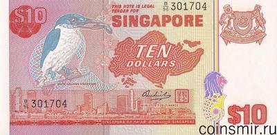 10 долларов 1976 Сингапур.