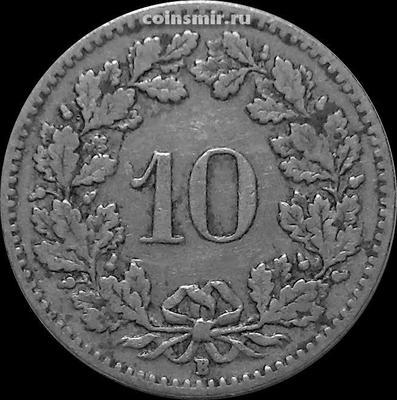 10 раппенов 1906 В Швейцария.