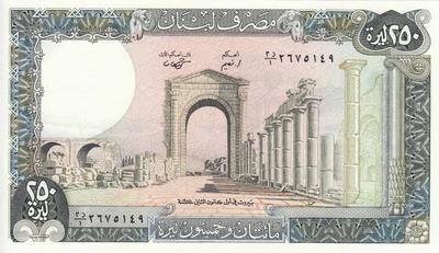 250 ливров 1988 Ливан.