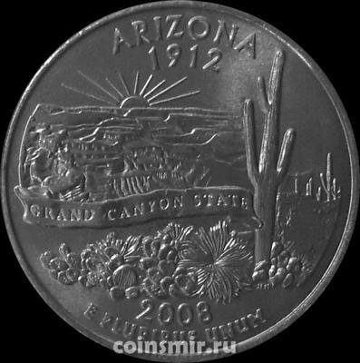 25 центов 2008 D США. Аризона.