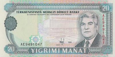 20 манат 1995 Туркменистан.