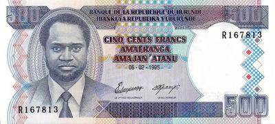500 франков 1995 Бурунди.