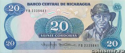 20 кордоб 1985 (1988) Никарагуа.