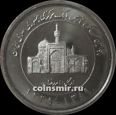 2000 риалов 2010 Иран.  50-летие центрального банка.