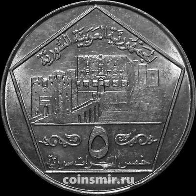 5 фунтов 1996 Сирия.