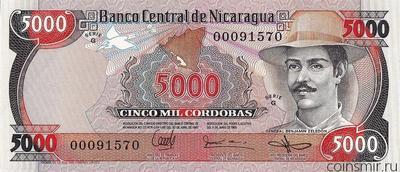 5000 кордоб 1985 Никарагуа.