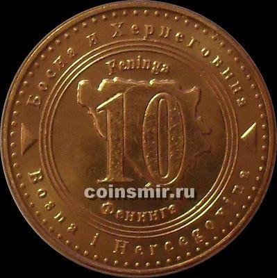 10 фенингов 2008 Босния и Герцеговина.