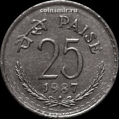 25 пайс 1987 Индия. Звезда под годом-Хайдарабад.
