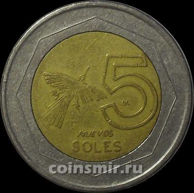 5 солей 2008 Перу. (в наличии 2006 год)