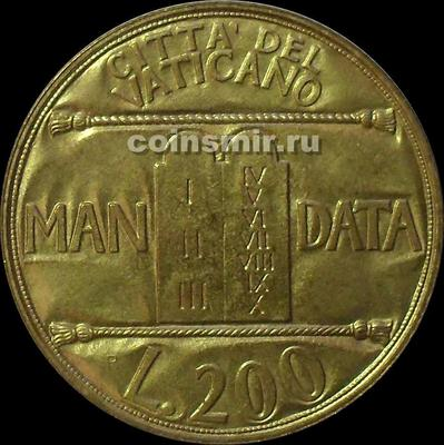 200 лир 1993 Ватикан. Десять Заповедей.