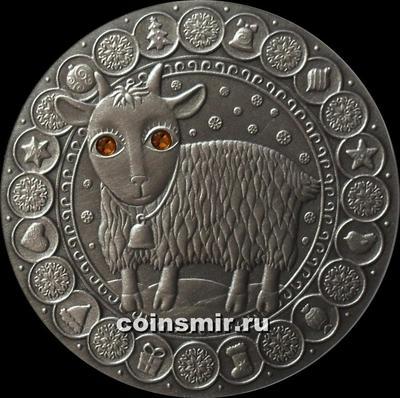 20 рублей 2009 Беларусь. Козерог.