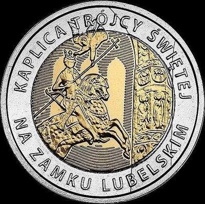 5 злотых 2017 Польша. Часовня Святой Троицы в Люблине.