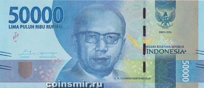 50000 рупий 2016 Индонезия.