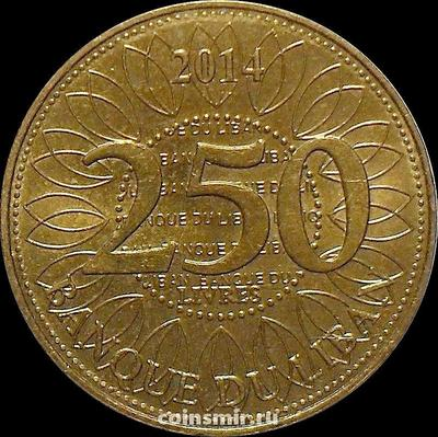 250 ливров 2014 Ливан.