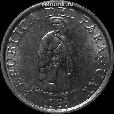 1 гуарани 1986 Парагвай. ФАО.