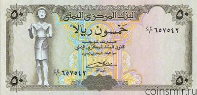 50 риалов 1994 Йемен.