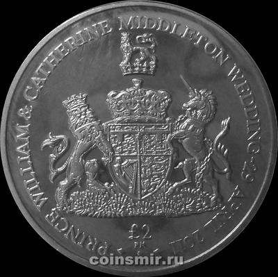 2 фунта 2011 Южная Георгия и Южные Сандвичевы острова. Свадьба принца Уильяма и Кейт Мидлтон.