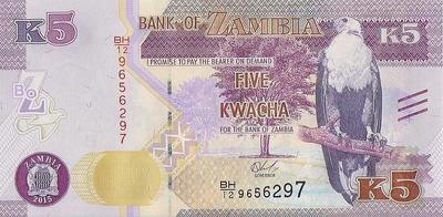 5 квач 2015 Замбия.