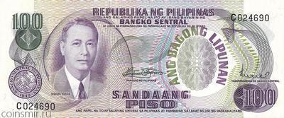 100 песо 1970 Филиппины.