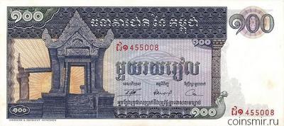 100 риелей 1963-1972 Камбоджа.