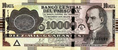 10000 гуарани 2010 Парагвай.